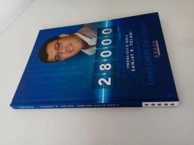 保险行销丛书:《28000》简体中文版