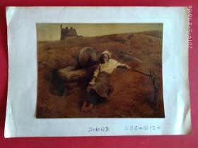美展作品照片《过去的回忆》