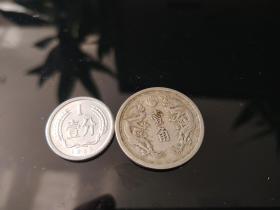 大满洲国康德元年一角钱币