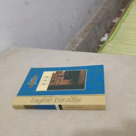 英语乐园精品系列  侦探篇  英汉对照