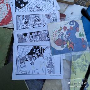鼠太子的末日连环画底稿(手绘30张)
