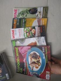 美食与美酒2008年第2.3.4.6.10期  5册合售   21-1