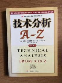 烟草译丛(1957年 创刊号第一辑~第四辑)