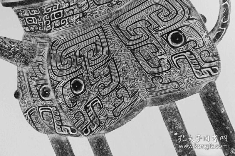 《殷墟青铜器全形拓精粹》_中国社会科学院考古研究所