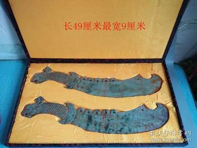 战汉时期和田玉刻铭文瑞兽玉器