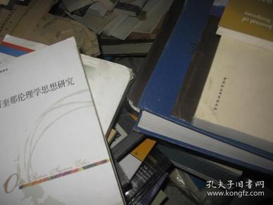 托马斯·阿奎那伦理学思想研究  刘素民