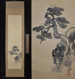 ▲民国日本回流老字画松上鹤 手绘水墨画挂轴立轴 古书画国画条幅