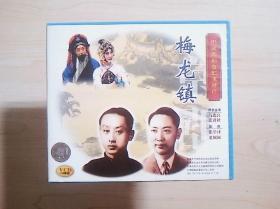 京剧光盘  梅龙镇(马连良,张君秋)----中国京剧音配像精粹