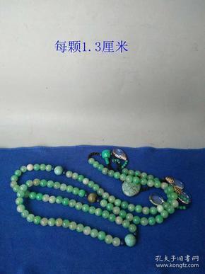 少见清代天然冰种老翡翠镶嵌水晶绿松石朝珠