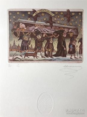 玛利亚 • 克利什金娜(俄罗斯)藏书票版画原作《格林童话之白雪公主》彩5