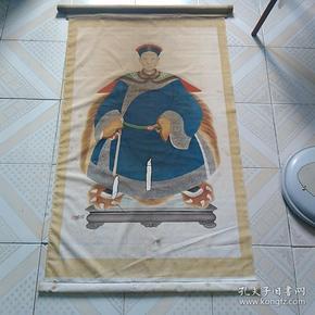 1996年林丰功画的老祖宗布画像 保真包老 名家精品画作