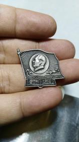 1966年 广州红卫兵第三司令部 纯银毛主席像章