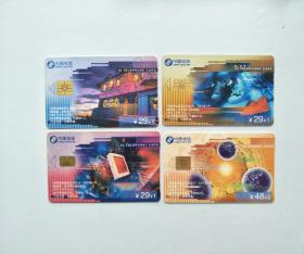 电信ic卡 电话卡 ic-p5(4全) 套卡
