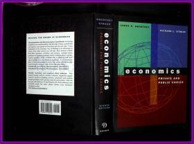 economics PRIVATE AND PUBLIC CHOICE 第8版
