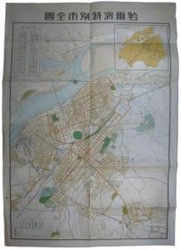 哈尔滨特别市全図   尺寸 84×58cm 彩色   哈尔滨兴信所、昭11年出版