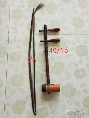 老二胡一把,竹子制作,把手黄杨木,弦断一根,挂弦可用。