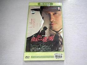 血色迷雾 DVD(六碟装)