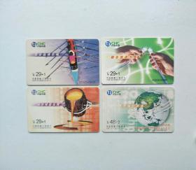 网通ic卡 电话卡 2002-s1(4全) 套卡