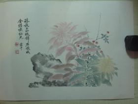 早期木板水印镜心(49.5*35.2CM):恽寿平            花石图
