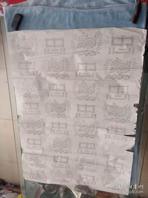 (袋1)文革 忠于毛主席题材  忠字 ,印画一张,尺寸72*51cm