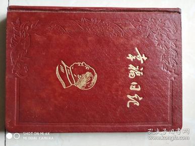 笔记本~幸福日记
