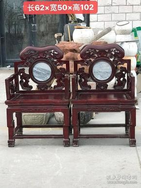 民国柏木两节腿.雕刻灵之花.镶嵌云石太师椅一对.做工精细.包浆浑厚.保存完整