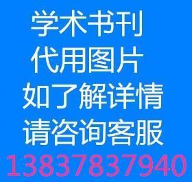 河南师范大学研究生学报2018年第1期
