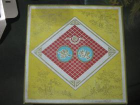 东北老象棋,鼓形象棋【35规格】