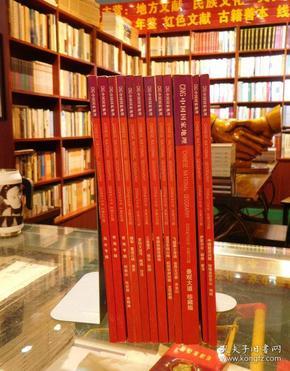 国家地理2006年 1-12 (12本合售 )