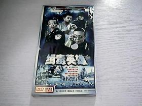缉毒英雄 (DVD 5碟装)未拆封