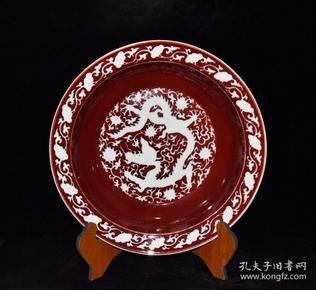 明代永乐霁红留白雕刻龙纹盘【7.5x41cm】