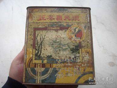 民国【郑州德元昌茶庄】茶叶盒!高15公分,宽13公分。厚约6.7公分。缺盖子