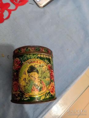 (箱7) 民国上海永和实业公司,月里嫦娥牌,扑粉铁广告盒,尺寸8*7.2cm