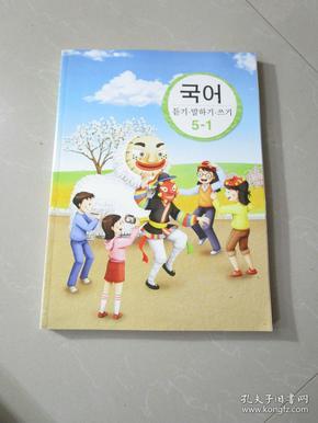 原版韩国小学教科书韩国文韩文小学教科书一本英语小学音频年级一图片