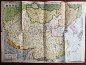【孔网稀见】1938年 最新版 满洲中国全土明细地图《中国全图  汉口附近》地图一大张全!尺寸:长54厘米*宽39厘米。日军侵华地图 双面多色彩印