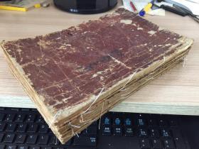 日本正保丁亥年(1647年-顺治四年)和刻《佛说观无量寿经直谈钞》存七卷七册,国内首现,永养寺藏书