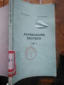 德语中级教程(第一册)