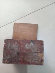 (箱8)清代 木制茶叶罐,上绘有戏剧人物,花鸟图案,缺一块小板,尺寸17*12*10cm