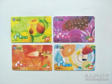 网通ic卡 电话卡 2003-s21(4全) 香味卡 天津 套卡