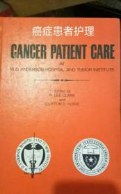 癌症患者护理((书名以英文为准))
