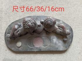 古旧紫石砚台一个,雕刻狮子滚绣球,精致漂亮,品相完好,尺寸见图