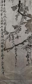 徐渭字画 藏品