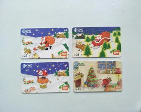 网通ic卡 电话卡 2003-s26(4全) 圣诞老人 天津 套卡