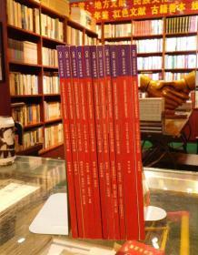 国家地理2010年 1-12 ( 缺12  11本合售)