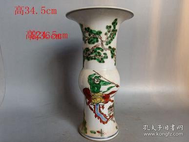 乡下收的清代光绪五彩人物瓷瓶