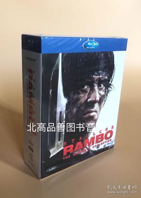 精装BD 第一滴血系列(1-4)25GB蓝光高清电影1080国语配音 4碟