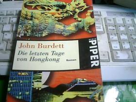John Burdett Die letzten Tage von Hongkong 约翰伯德特香港的最后一天