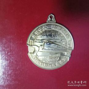 青藏铁路通车纪念章