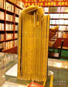 华夏地理2008年 1-12 ( 缺5  11本合售)
