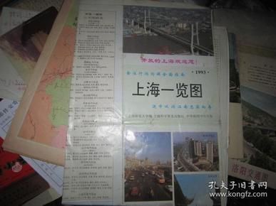 上海一览图
